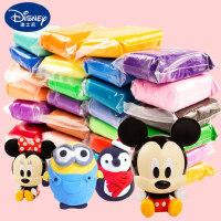 迪士尼无毒儿童幼儿园玩具带工具宝宝油泥太空级橡胶泥24色橡皮泥36色手工diy彩泥轻质粘土大包装黏土套装