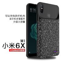 小米8/8se/mix2s背夹充电宝6x/5s/6手机壳屏下指纹探索版移动电源电池无线一体式 2H大容量