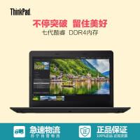 联想ThinkPad E470 1TCD 14英寸轻薄笔记本电脑 i5 8G 256GB