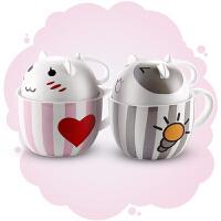 办公带盖勺创意水杯 情侣一对可爱个性陶瓷杯子马克杯咖啡