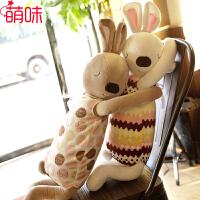 萌味 公仔 家居大号睡觉安抚小兔子大人宝宝抱枕长款毛绒玩具儿童礼物陪睡公仔布娃娃