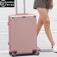拉杆箱万向轮小清新学生女24寸26密码箱子行李箱男韩版旅行箱皮箱