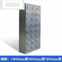 ZUCZUG不锈钢文件柜更衣柜药品器械柜多门带锁鞋碗柜储物柜子 二十 0.6mm