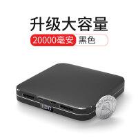 2018新款 迷你充电宝 20000毫安 薄便携小巧大容量移动电源苹果华为手机vivo快充oppo 经典黑 大容量款(
