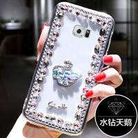 三星s6手机壳超薄简约GALAXYS6硅胶套防摔sunsang时尚s6女全包 三星S6 -透明壳-水钻天鹅