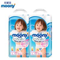 moony 裤型纸尿裤L44女宝*2包