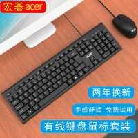 宏��I�P鼠�颂籽b有�USB�P�本�_式��X家用游�蜣k公打字�I鼠