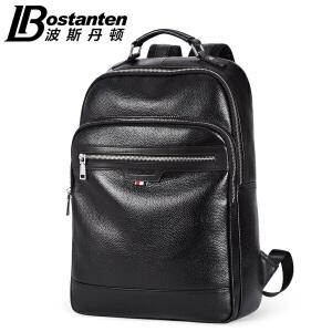 波斯丹顿2017新款真皮双肩包男牛皮男款电脑包男士商务休闲背包学生书包B6172031