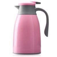 家用玻璃内胆热水瓶   保温壶  暖水壶 宿舍开水瓶保温瓶