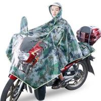 户外男女骑行电动车摩托车雨衣雨披 迷彩 XXXXL