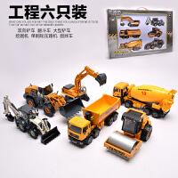 合金工程车挖掘机模型挖土机儿童玩具汽车运输车叉车玩具车