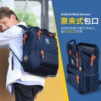 牛津大学书包小学生男孩儿童学生双肩背包1一4-6三3年级男童轻便5