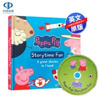儿童英文原版绘本 Peppa Pig Storytime Fun 粉红猪小妹附CD 小猪佩琦 佩奇 低幼宝宝启蒙进口英语