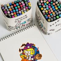 文曦touch正品彩色双头马克笔套装学生油性学生用美术小学生初学者30/40/60/80色动漫肤色手绘设计画画笔彩笔