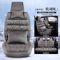 汽车坐垫冬季短毛绒秋冬款汽车座套女羽绒保暖车椅套全包通用车垫