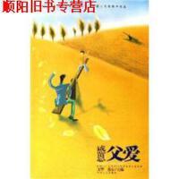 【旧书9成新】【正版现货包邮】农民工城市生活手册,杨小亮,曹迪写,工人出版社,9787500836605