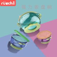 儿童宝宝餐具 婴儿强力吸盘碗带盖 防摔辅食碗盒 双耳三件套a453 多彩吸盘碗(3套装)