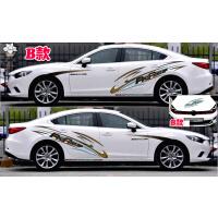 本田冠道车贴拉花个性汽车贴纸动感车身腰线彩条贴画装饰XRVCRV2Y