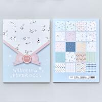 韩国小清新礼物包装纸 学生包书皮书壳书纸书套 卡通女孩小学一年级包书皮防水 A4书本装手工纸生日礼物