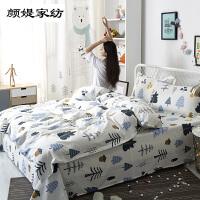 3件套床上用品被套卡通四件套纯棉 床单三件套学生宿舍单人床 白色 104身临其境