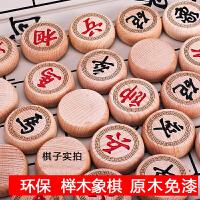 高档实木大号折叠便携儿童谱书象棋 中国象棋棋盘学生象棋套装