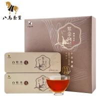 八马茶业 福鼎白茶白牡丹10年藏紫金白兰礼盒茶叶160克