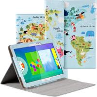读书郎G100A/G90A保护套10.1英寸平板电脑学习机点读机皮套保护壳