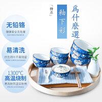 碗盘子家用日式餐具 吃饭碗个性可爱创意陶瓷碗碟组合套装iu2