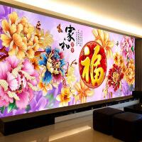 家居家居贴钻十字绣家和万事兴钻石画满钻新款5d客厅花开富贵福砖石秀 图片色