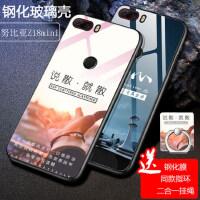 努比亚z18mini手机壳 努比亚 Z18MINI保护套 小牛9 nx611j 手机保护套 全包防摔硅胶软边钢化玻璃彩