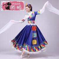 新款藏族舞蹈服装演出服女藏族水袖服饰少数民族表演服装女吉祥谣 XX
