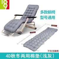 冬季垫子摇椅老人厚款坐垫靠垫沙发垫午休折叠躺椅棉垫床垫