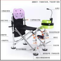 钓椅新款大号铝合金钓鱼椅凳多功能折叠台钓椅渔具垂钓用品钓鱼椅 四