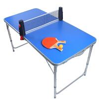 室�燃矣每烧郫B伸�s�和�小乒乓球�_小孩乒乓球桌家用室�日郫B小型 套餐:球桌 球拍 球�W 球