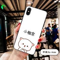 情侣款苹果7/8plus手机壳iphone XS max玻璃壳6S新款7plus小祖宗可爱卡通萌防摔 iphone x