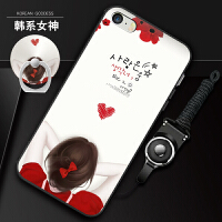 苹果iphone5s手机壳创意软壳防摔情侣潮牌ins送挂绳指环扣