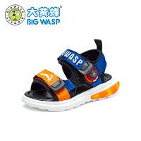 【1件5折�r:79元】大�S蜂童鞋 �����鲂��胗�很�底�W步鞋2020夏季新款�r尚男童�粜�