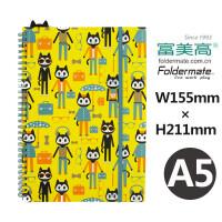 Foldermate/富美高 43344 双线圈笔记本 黄色 A5学生 喵克亮彩系列 香港文具螺旋本线圈本练习本厚记事