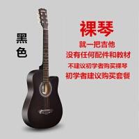 民谣吉他初学者41寸新手入门练习琴学生女男40指弹木吉他38寸乐器