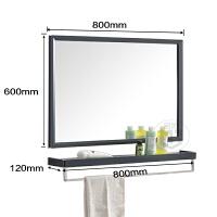 家居生活用品浴室镜子镜柜带置物架壁挂卫生间卫浴化妆镜洗手间厕所不锈钢黑色 其他