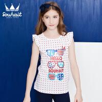 【特惠款】1水孩儿童装女大童夏季纯棉时尚印花圆领衫AQAXL452
