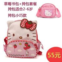 hellokitty儿童书包幼儿园女生卡通造型双肩背包 凯蒂猫草莓书包