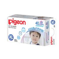 [当当自营]Pigeon 贝亲婴儿纸尿裤 尿不湿 大包装XL64片(适合体重12kg以上)