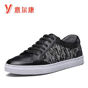 【满减到手价:169】意尔康男鞋韩版男板鞋男士休闲鞋潮男士单鞋