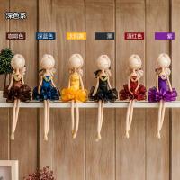 创意家居饰品娃娃吊脚摆件 韩式 酒柜电视柜办公室桌结婚礼物