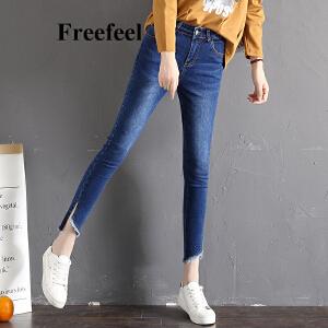 Freefeel2018春夏新款牛仔裤女士九分裤开衩小脚裤韩版修身