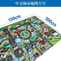 儿童玩具车游戏垫过家家交通停车场景地图合金小车回力汽车模型