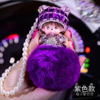 蒙奇奇汽车挂件高档女士可爱韩国创意车内饰品车用挂饰车载吊坠