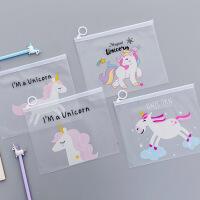 【满9.9元包邮】韩国透明可爱少女心指环文件袋 创意独角兽小清新收纳袋办公文具