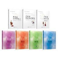 正版 组套七本 萨提亚系列书 沉思冥想 家庭zhi疗模式 zhi疗实录 心的面貌 新家庭如何塑造人 与人联结 尊重自己